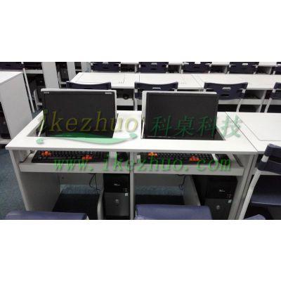 半嵌式翻转电脑桌 办公桌双人桌 多媒体电教室翻转电脑桌科桌