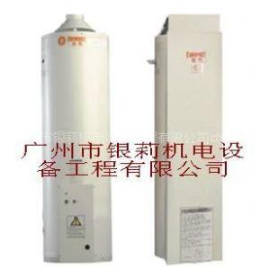 供应容积式全自动家用型燃气热水器
