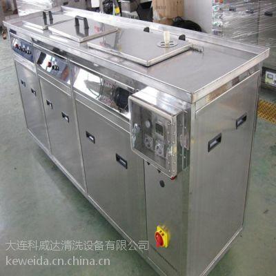 供应标准全自动超声波清洗机