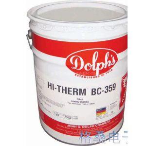 大量供应Dolph''s(道夫)BC-359低热处理式绝缘漆/凡立水