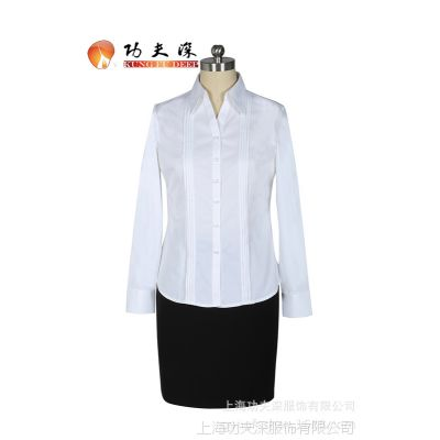 2015新款女式长袖衬衫职业装衬衣定做商务衬衫制服衬衫可印秀LOGO
