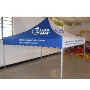 石家庄户外太阳伞生产厂家,定做广告太阳伞,广告折叠帐篷