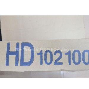 供应CD102墨斗胶片
