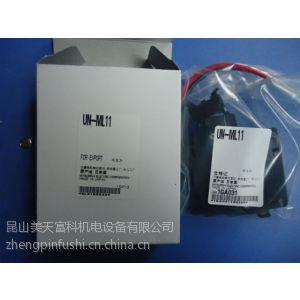 三菱电机供应三菱接触器辅助触点,辅助开关,机械联锁UN-ML11,UN-ML21,UN-ML80