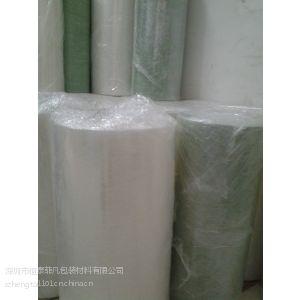 长期供应透明耐高温0.075PET片材窗口片