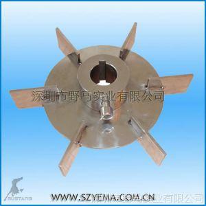供应非标定做不锈钢搅拌叶片 搅拌叶轮 手工制作 品质专业