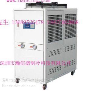 供应高品质3匹冷水机,4HP工业冷水机,6P印刷专用风冷冷水机