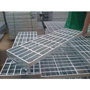 供应热镀锌钢格板----中山巨丰泰五金筛网制品有限公司