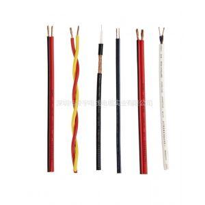 供应凌宇喇叭线、红黑线、金银线通明音响线、消防广播线、深圳电线电缆