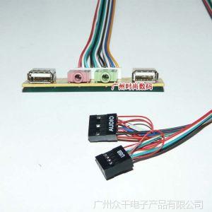 供应主机箱CT-254-10P前置面板USB+音频 挡板线 USB2.0+3.5mm扩展卡