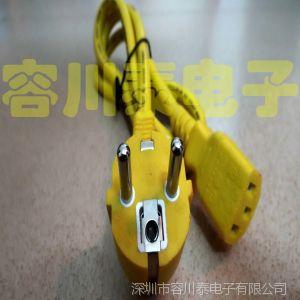 供应黄色欧规1.5平方插头品字尾电源线厂|白色欧式插头尾部脱皮上锡