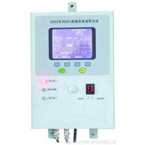 供应LD5000型SF6气体泄漏定量监控系统