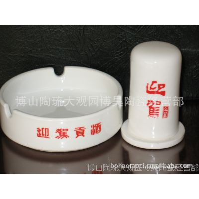 陶瓷牙签筒牙签盒 促销广告礼品  厂家直销批发定制