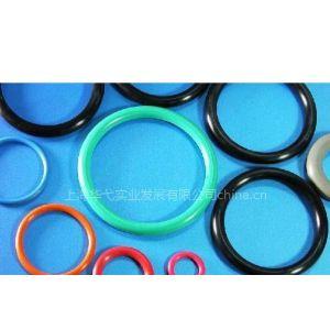 供应HNBR  O型圈  氢化丁腈橡胶