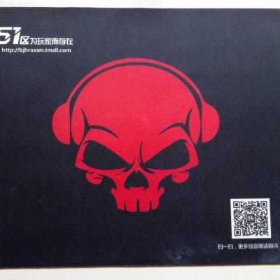 供应北京鼠标垫(BY-006)