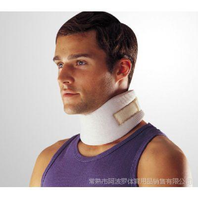 正品美国LP欧比906颈椎部脊椎关节扭伤骨折固定颈圈康复理疗护具