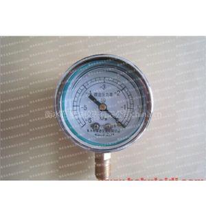供应YE系列膜盒压力表