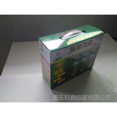 厂家提供 手提彩色包装纸盒 优质快递包装盒印刷