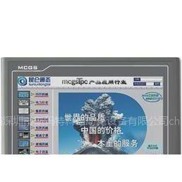 供应供应昆仑通态10.2寸触摸屏TPC1062KX