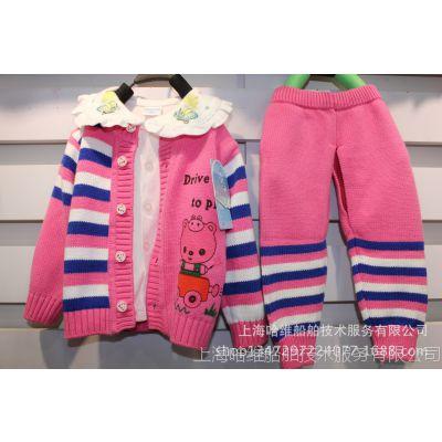 批发供应婴儿宝宝儿童纯棉线衣纱衣/毛衣开衫/针织衫秋冬套装