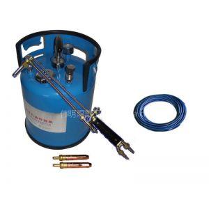 供应国内直销无压汽油切割机950元/套,可办货到付款