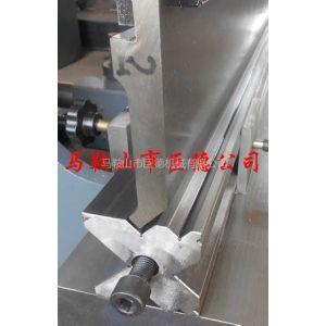 供应压弯机模具 压板机模具 弯板机模具 折板机模具