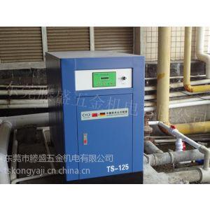 供应空压机余热利用/空压机热水工程/的空压机热水机