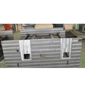 供应供应大型焊接机架精密机械加工