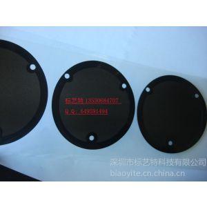 供应汽车尾灯防水膜,雾灯防水膜,辅助灯防水膜,防水透气膜
