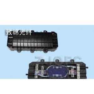 供应卧式光缆接头盒-塑料材质-光缆厂家