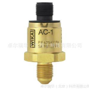 供应WIKA AC-1 制冷用暖通用压力变送器 进口传感器