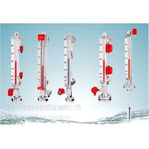 供应渭南磁翻板液位计,浮球液位计厂家 029-81543759