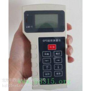 供应手持GPS面积测量仪/测亩仪 型号:CVOK-LM-1