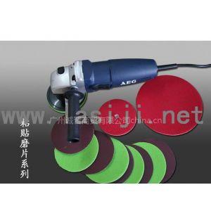 供应AEG角磨机 打磨机 研磨机 磨光机