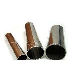 供应不锈钢排汽管13724969800