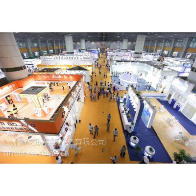 供应2015年陶瓷行业的盛典—广州陶瓷工业展