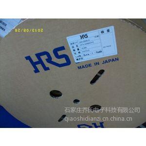 供应日本HRS/HIROSE广濑端子连接器DF3-2428SCFC 特价现货