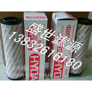 供应国产贺德克液压滤芯0240D003BN3HC