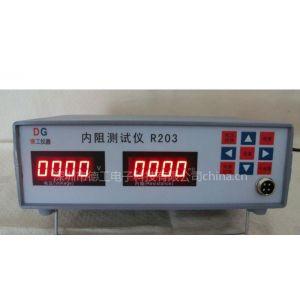 供应内阻测试仪 内阻仪 电池电芯电压内阻检测仪器 R203