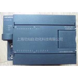 供应西门子SIMATIC S7-200CN 西门子S7-200 CPU主机