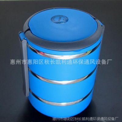 塑料三层保温学生饭盒食格提篮不锈内胆彩盒装赠礼佳品厂价直销