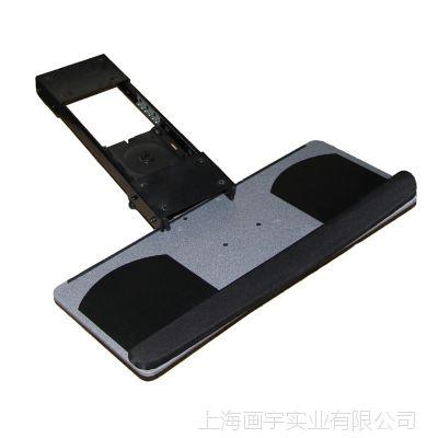 高级办公键盘托架+键盘轨LK-06A 高度可调 360度旋转 护腕鼠标垫