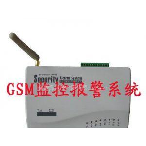 供应GSM监控报警系统、安防报警监控方案