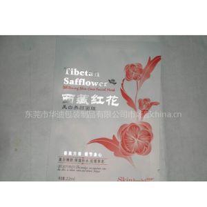 供应广州天然植物红花面膜湿巾铝塑复合包装袋