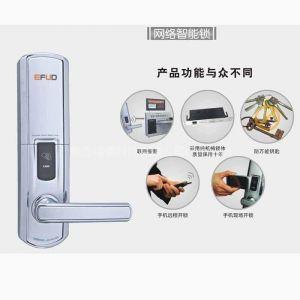 供应智能报警锁,家用报警锁,高档电子锁 电子锁性价比企业