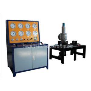 供应安全阀校验台 安全阀测试设备 DN15-400口径 0.1-40MPa