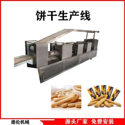 供应小型全自动饼干生产设备
