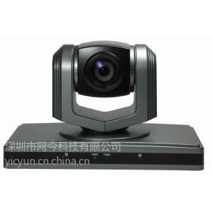 供应标清视频会议摄像机-支持吊顶及桌面安装-18倍光学变焦-usb视频输出