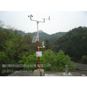 供应环境监测站价格 气象监控系统