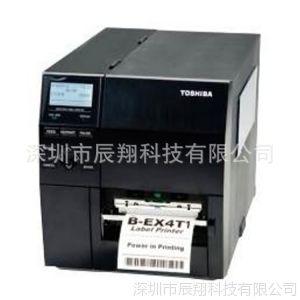 供应TOSHIBA B-EX4T1门票标签打印机 不干胶打印机